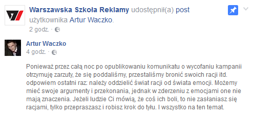 fot. print screen Facebook/Warszawska Szkoła Reklamy
