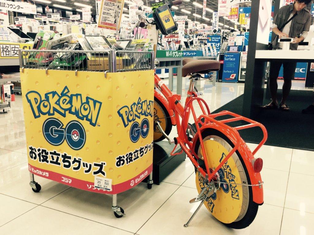 Szaleństwo Pokemon GO w Japonii, fot. J. Ciszewski