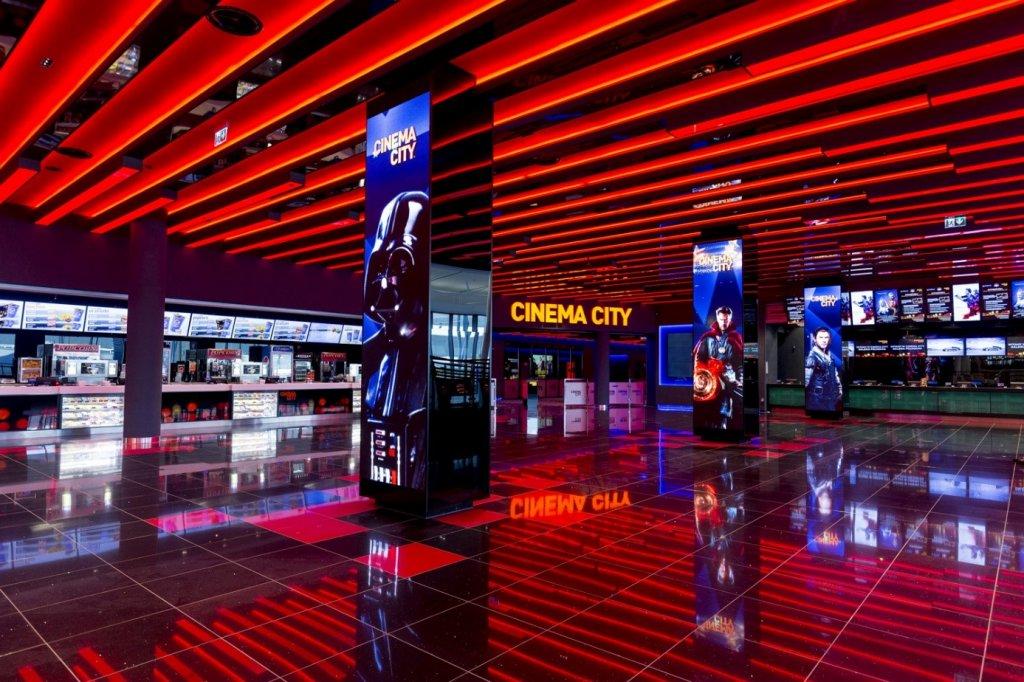 cinemacity atmos
